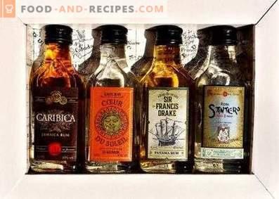 Как се пие ром